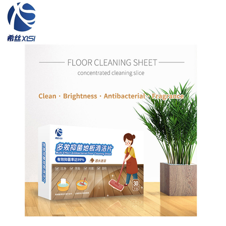 Manufacturer wholesale floor cleaning sheet high effective stain remover all kinds of floor stains