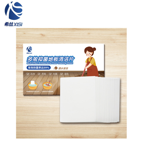 Safety to both baby and pregnant woman floor cleaning sheets no footprints no slip no greasy adhesion