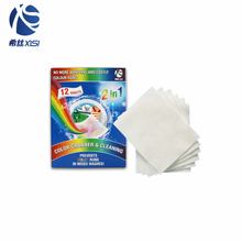Non-woven disposable cloth colour fabric grabber sheets